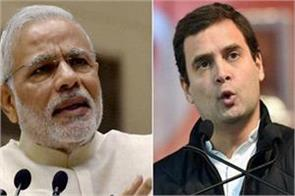 off the record when modi surprised rahul