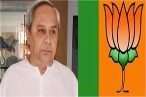 bjp restored peace with patnaik modi thought to fight with puri