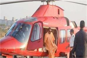 mamta did not give permission for helicopter landing cm will go to bengal