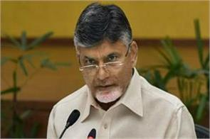 chandrababu rally in delhi on monday