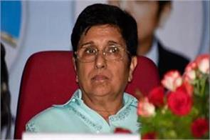 kiran bedi made mortgage