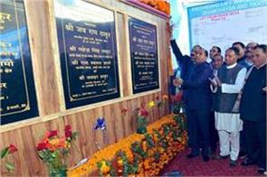 foundation stone laid for central university of himachal pradesh