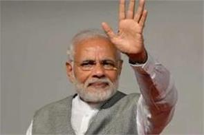 rajasthan narendra modi bjp lok sabha