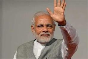 narendra modi assam arunachal tripura