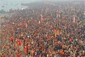 kumbh 2019 more than 5 million devotees plunge into sangam at mauni amavasya