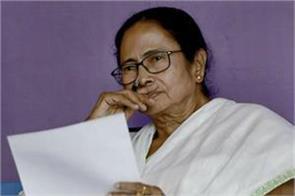 mamta s fight reached delhi against pm modi