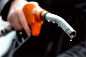 prices of petrol and diesel increased today