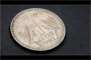 rupee rises 10 paise to open at 71 70