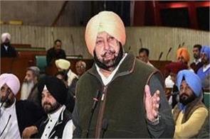 captain amarinder singh against drugs