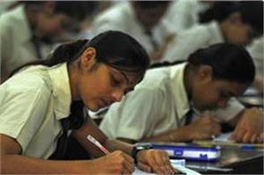 delhi now the 12th class students are learning to count