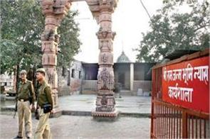 ram mandir construction issue will not be raised till lok sabha election vhp