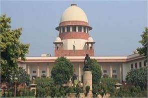 cbi vs mamta hearing in supreme court