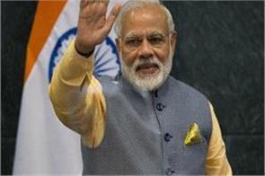 pm modi will address a huge public meeting in rudrapur