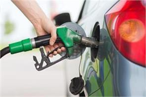 against the prices of petrol and diesel know how much increased rate today