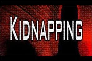 beaten kidnap young man