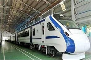 pm modi to launch vande bharat express on 15th february