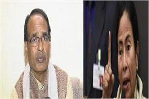 mamta s government not given permission for landing of shivraj