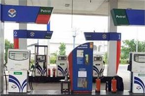 price of petrol and diesel for the fifth consecutive day know today s rate