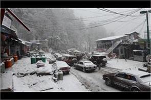 28 people die due to heavy rain and snowfall in pakistan