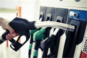 petrol and diesel prices today not changed