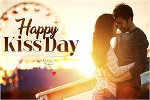 kiss day health and relationship importance of kiss in life