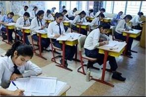 cbse exams will be broadcast live this time