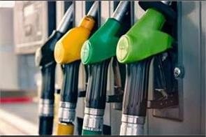 reduced prices of petrol and diesel