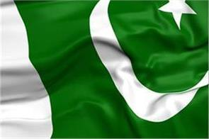 after india now 28 countries of europe will not trade with pakistan