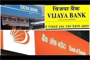 vijaya bank bank of baroda together with bank of baroda