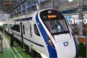 vande bharat express started for the general public