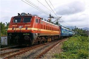 public to announce the arrival of 175 new passenger trains