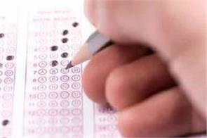 school education department to make bstc entrance exam