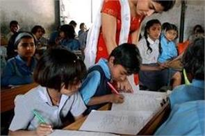 rajasthan government to review school textbooks