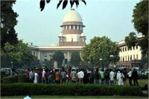 all executive rights to delhi government supreme court