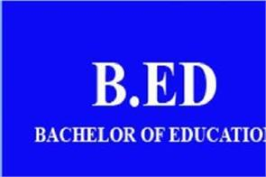apply for 21 for bed online apply