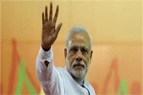 pm modi to unveil 300 millionth plate in vrindavan