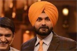 social media users react on navjot singh sidhu statment on pulwama attack