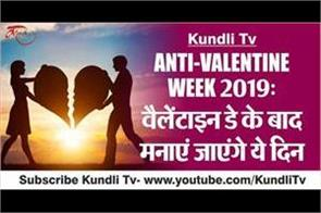 anti valentine week 2019