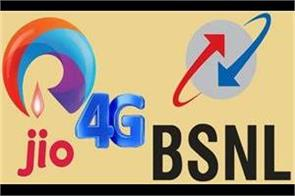growth in december bsnl s customer vodafone idea s worst fall
