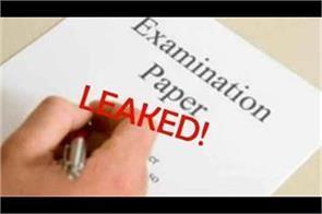 secondary examination paper in kolkata leaked on social media