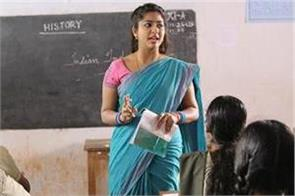 tet s mandatory law does not apply to teachers appointed before law high court