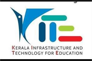 kait created website for providing details of schools in kerala