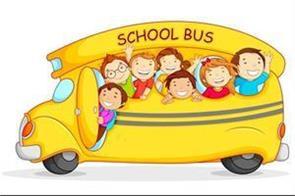 17 school children get free school vehicle service