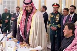 saudi prince orders release of 2107 pak prisoners