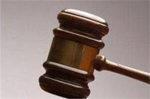 rape student engineer to life imprisonment