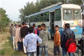 iti student felt from haryana roadways bus