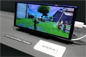 sony launched xperia 1 smartphone