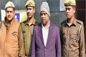 arrest bsp s former mla in shikhar shrivastav massacre