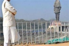 gujarat statue of unity narmada