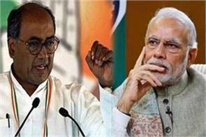 former pm digvijay accuses   pm pm not serious about pulwama attack